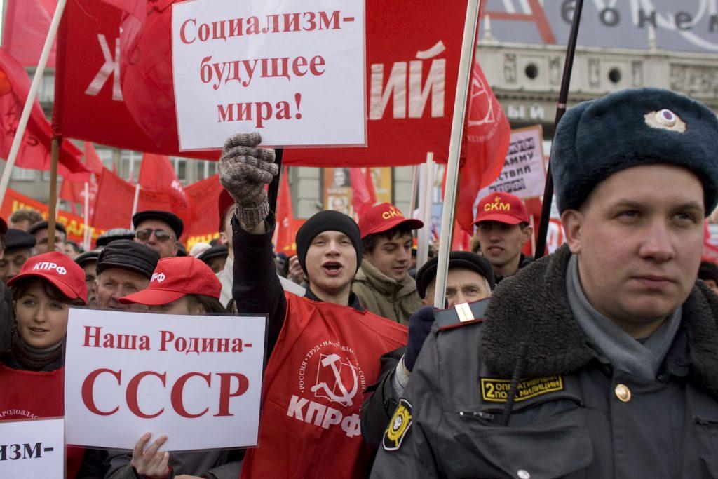 СССР и социализм