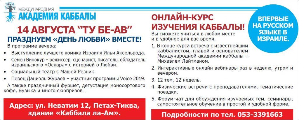 """Газета """"Аума"""" (Народ) - выпуск №4 (10)"""