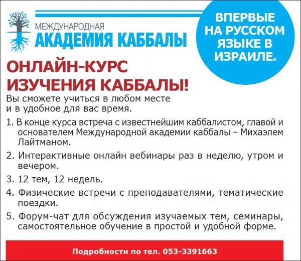 """Газета """"Аума"""" (Народ) - выпуск №5 (7)"""