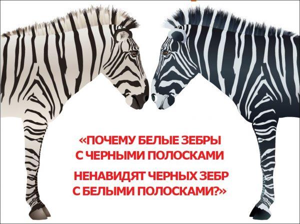 """Газета """"Аума"""" (Народ) - выпуск №5 (5)"""